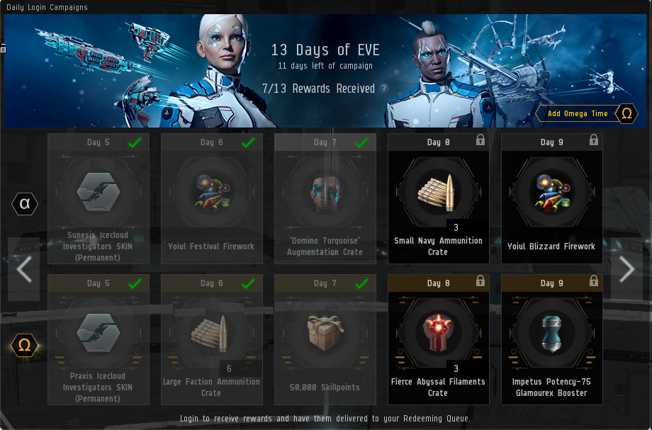 Eve Online Login Bonus Interface